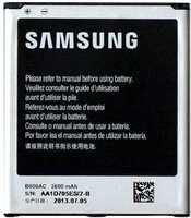 Samsung i9150 (B650AC) 2600mAh Li-ion 9.88Wh, оригинал