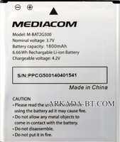 Mediacom (M-BAT2G500) 1800mAh Li-ion, оригинал