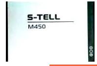 S-tell (M450) 1650mAh Li-ion, оригинал