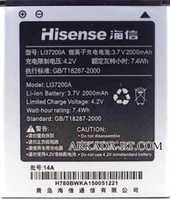 Hisense (LI37200) 2000mAh Li-ion, оригинал