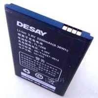 Desay (TL1268) 2200mAh Li-ion, оригинал