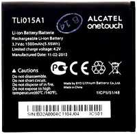 Alcatel OT VF975 (TLi015A1) 1500mAh Li-ion, оригинал