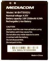 Mediacom (M-BATS552U) 2500mAh Li-ion, оригинал