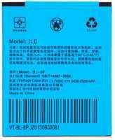 UMI X2 (BL-8P) 2520mAh Li-ion, оригинал