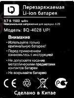 BQ (BQ-4028) 1500mAh Li-ion, оригинал