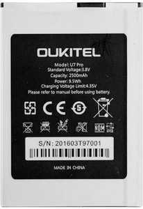 Oukitel (U7 Pro) 2500mAh Li-ion, оригинал