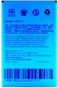 UMI (Cross C1) 4180mAh Li-ion, оригинал