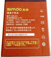 Simdo D98T (SD-01) 1700mAh Li-ion, оригинал