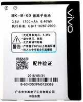 Vivo Y11 (BK-B-60) 1700mAh Li-ion, оригинал