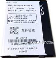 Vivo Y22 (BK-B-65) 1900mAh Li-ion, оригинал