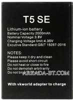 Vkworld (T5) 2000mAh Li-ion, оригинал