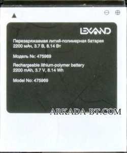 Lexand Capella (S5A3) 2200mAh Li-polymer, оригинал