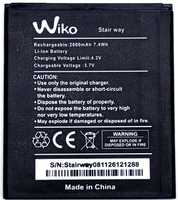 Wiko (Stair way) 2000mAh Li-polymer, оригинал