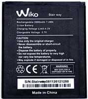 Wiko (Stair way) 2000mAh Li-polymer, оригинал
