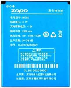 Zopo ZP980 (BT78S) 2000mAh Li-polymer, оригинал