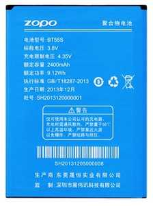 Zopo ZP998 (BT55S) 2400mAh Li-polymer, оригинал