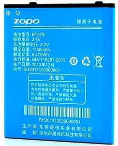 Zopo ZP700 (BT27S) 1750mAh Li-ion, оригинал