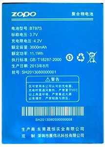 Zopo ZP990 (BT97S) 3000mAh Li-polymer, оригинал