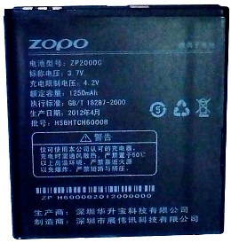 Zopo ZP200 (ZP200DC) 1250mAh Li-ion, оригинал